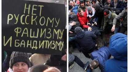 Это оккупация: Белорусы вышли на протест против присоединения к России – фото и видео