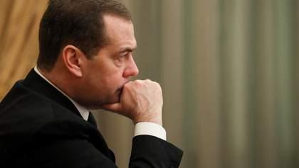 Газовые переговоры: Медведев назвал Украине условие