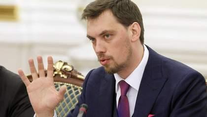 Гончарук розповів про зустрічі з українськими олігархами
