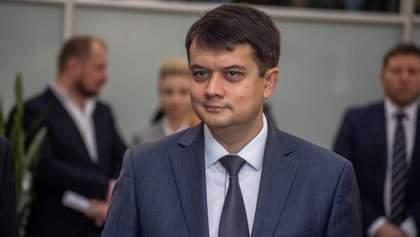 Зачем нужен еще один закон о снятии неприкосновенности с депутатов: объяснение Разумкова