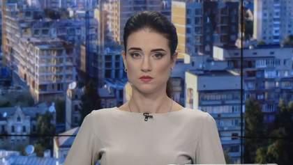 Выпуск новостей на 10:00: Извержение вулкана в Новой Зеландии. Количество жертв в Одессе