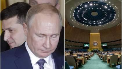 Головні новини 9 грудня: зустріч Зеленського з Путіним, резолюція Генасамблеї ООН щодо Криму