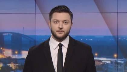 Випуск новин за 22:00: Росію відсторонили від олімпіад. Виверження вулкану у Новій Зеландії