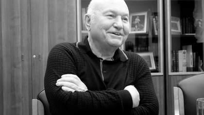 Умер Юрий Лужков – биография бывшего мэра Москвы