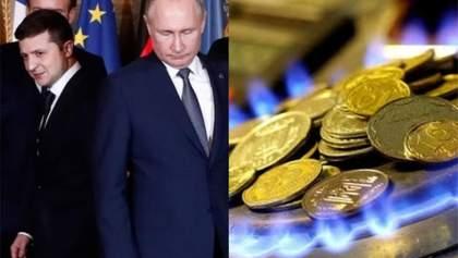 Главные новости 10 декабря: реакция на саммит в Париже и снижение цены на газ