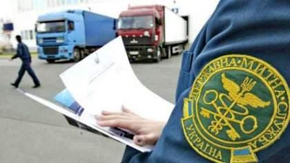 """Митниця в смартфоні: в Україні запрацює додаток """"e-Borders"""""""