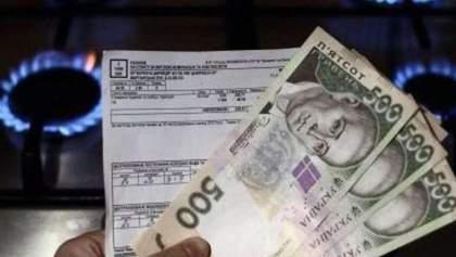 Облгазы Фирташа оштрафовали на 278 миллионов гривен: он подаст апелляцию