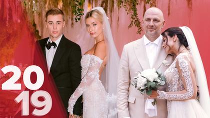 Итоги 2019 года: самые обсуждаемые свадьбы звезд