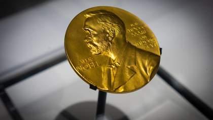 Переможці Нобелівської премії-2019: список