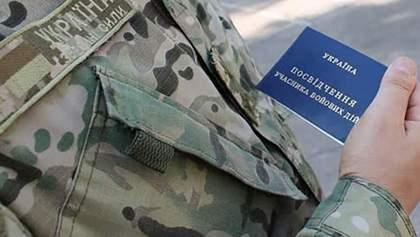 Статус УБД на Донбасі отримали лише 160 добровольців