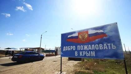 Фірташ та Ахметов порушують європейські санкції: які компанії продовжують працювати в Криму