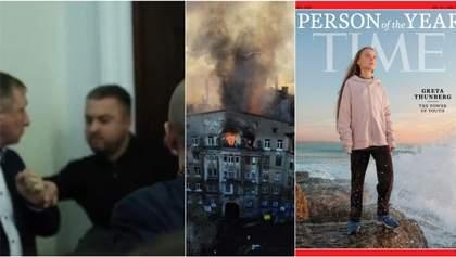 Главные новости 11 декабря: драка в Раде, детали пожара в Одессе, самый молодой человек года