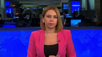 Голос Америки: Эксперты США обеспокоены визитом Лаврова в Вашингтон