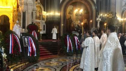 Похороны бывшего мэра Москвы Юрия Лужкова: фото и видео