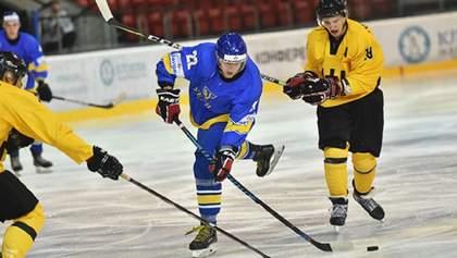 Сборная Украины объявила свой состав на молодежный Чемпионат мира по хоккею