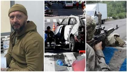 Головні новини 14 грудня: Антоненко буде під вартою, ліквідація УПЦ КП, трагедія на фронті