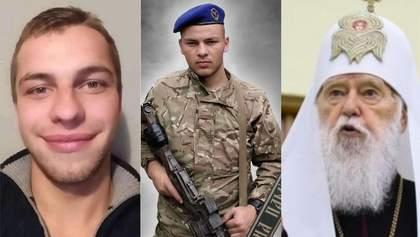 Главные новости 15 декабря: потери на Донбассе, гибель сына Героя Небесной сотни и бунт Филарета