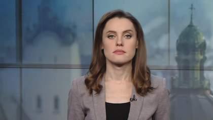 Випуск новин за 16:00: Скандал у ЗСУ. Запобіжний захід підозрюваним у вбивстві Шеремета