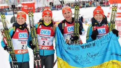 Україна виступить в естафеті Кубка світу золотим складом Сочі-2014
