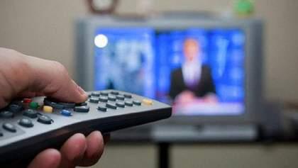 В Україні відтермінували відключення аналогового телебачення: для яких компаній