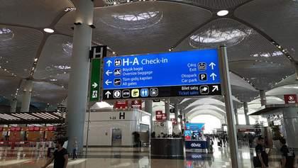 Майже 2 тонни наркотиків знайшли в аеропорту Стамбула: фото