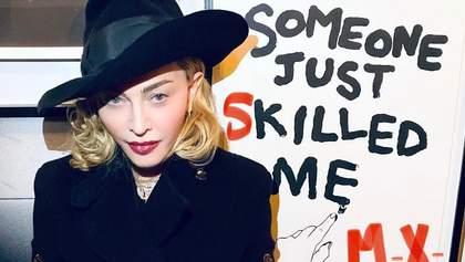 С разницей в 35 лет: Мадонна шокировала новым романом, – СМИ