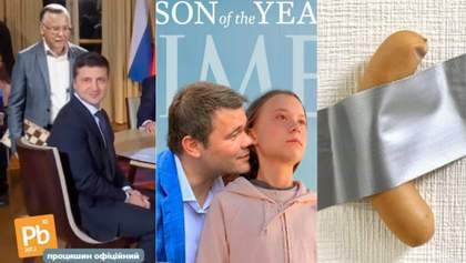Самые смешные мемы недели: шахматы Зеленского и Путина,год Греты и сосиска за 120 тысяч долларов