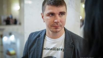 """Нардеп Поляков написав заяву про вихід зі """"Слуги народу"""""""