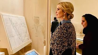 Іванка Трамп відвідала Катар: три ефектні образи знаменитої модниці
