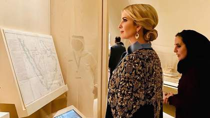 Иванка Трамп посетила Катар: три эффектных образа знаменитой модницы