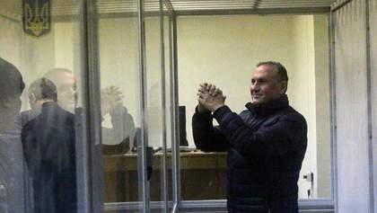 """Суд закрив справу щодо """"диктаторських законів"""" проти Єфремова, Стояна і Гордієнка"""