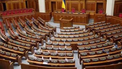 Вместо отмены депутатской неприкосновенности, в Раде предлагают ее усилить, – ЦПК