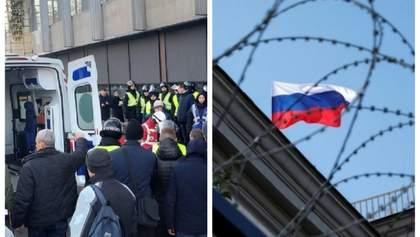 """Головні новини 17 грудня: сутички під Радою, санкції проти України і """"Північного потоку-2"""""""