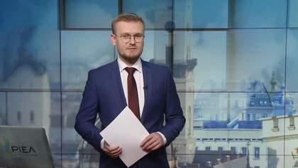 Випуск новин за 16:00: Заява Зеленського про газову співпрацю з Азербайджаном. Справа Шеремета