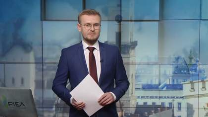 Выпуск новостей за 16:00: Заявление Зеленского о газовом сотрудничестве с Азербайджаном.