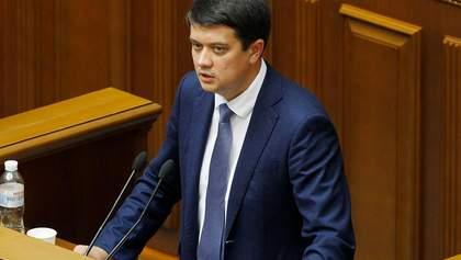 Разумков досрочно закрыл вечернее заседание Рады: фракции не поладили