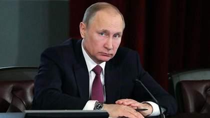 Путин – Hublot: российская газета неосознанно потроллила своего президента – фото