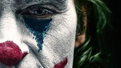 Пранкер Джокер – это наше отражение в зеркале, – Баканов