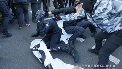 Столкновения под Радой: следователи готовят подозрения трем активистам