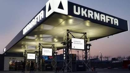 """Росія таки повинна відшкодувати """"Укрнафті"""" гроші за активи в Криму, – рішення суду"""