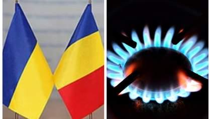 Україна підписала з Румунією угоду про поставки газу: що вона передбачає