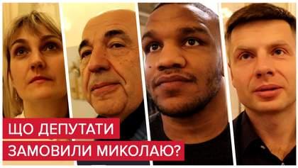 Що попросили в Миколая Рабінович, В'ятрович і Скічко: відео