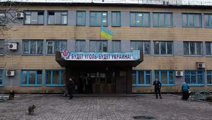 У Донецькій області стався обвал на шахті