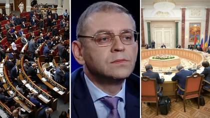 Главные новости 18 декабря: нардепы и неприкосновенность, суд над Пашинским, заседание в Минске