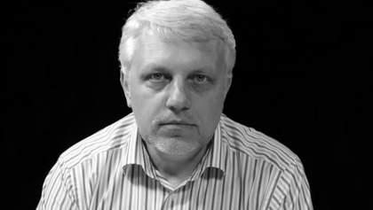 Дело Павла Шеремета: чем отличается расследование журналистов и МВД