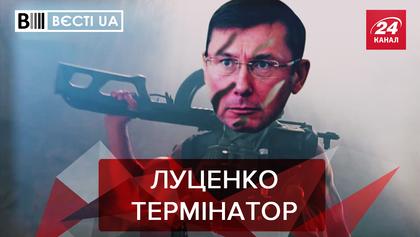 Вести.UA: Новая выходка от Луценко. Баканов хочет стать Джокером