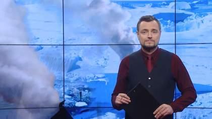 Выпуск новостей за 19:00: Теплая зима в Украине. Снятие депутатского иммунитета