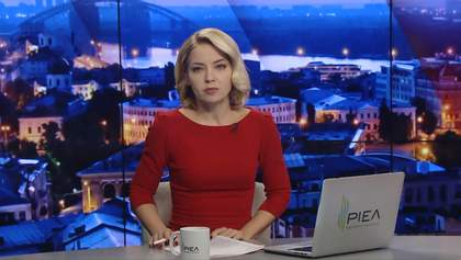 Итоговый выпуск новостей за 22:00: Пашинского выпустили из СИЗО. Наказание за псевдоминирования