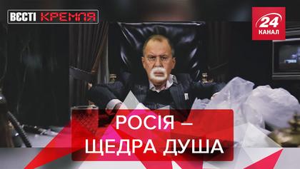 Вести Кремля: Путин отстраивает Сирию ради Лаврова. Запугивание от России