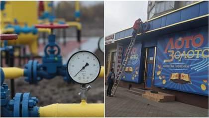 Главные новости 21 декабря: детали нового газового контракта и закрытие игорных заведений